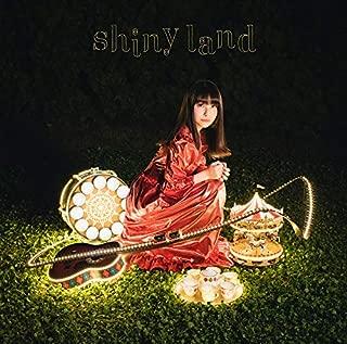 【メーカー特典あり】 shiny land (通常盤) (A4クリアファイル付)