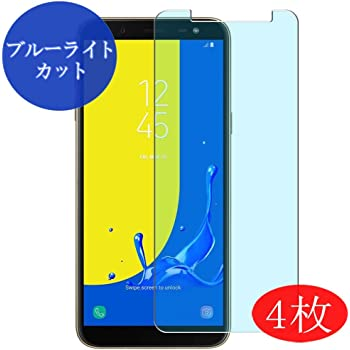 Updated Version 【3 Pack】 Synvy Anti Blue Light Screen Protector for Samsung Galaxy S7 Active Screen Film Protective Protectors Not Tempered Glass
