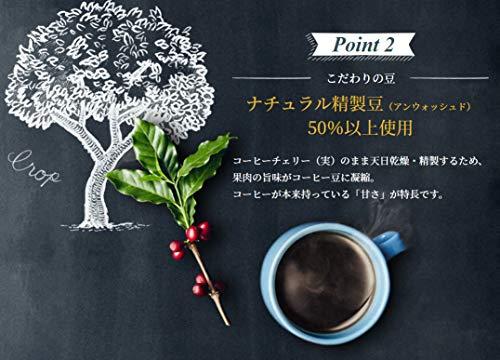 UCC職人の珈琲ドリップコーヒー深いコクのスペシャルブレンド100杯700g