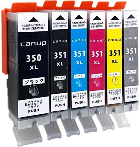 Canup キヤノンインクカートリッジ351 BCI-351XL 350XL 互換インク インクカートリッジ 6色マルチパック 大容量 増量 ICチップ 残量表示 保証付 PIXUS MG6330 MG6530 MG7130 MG6730 MG7530 (BCI-351XL+350XL 6本)