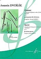 ドボルザーク : 弦楽四重奏「アメリカ」 第一楽章 (クラリネット四重奏) ビヨドー出版