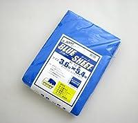 厚手ブルーシート#3000 3.6m×5.4m