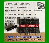 1PC JZC-49F-024-1H2GFL 4 24V HF49F