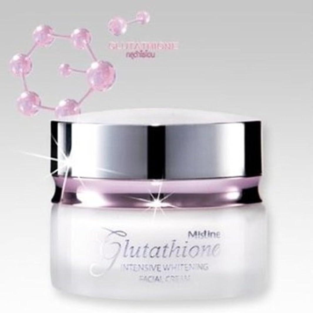 絡み合いテーマあたたかいMistine Glutathione - Intensive Whitening Facial Cream 30 Grams