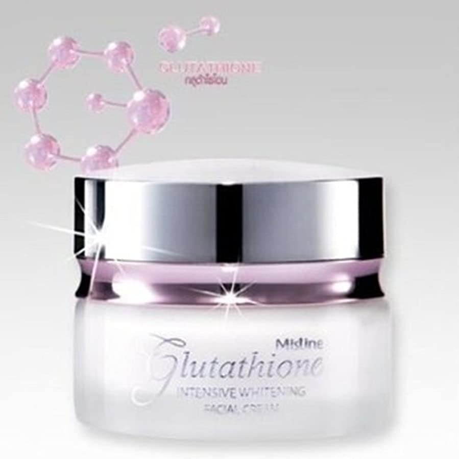 ありふれた魅惑的な重量Mistine Glutathione - Intensive Whitening Facial Cream 30 Grams