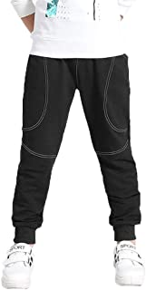 BOUTIKOME Boy's Cotton Sweatpants Large Youth Casual Clothing Jogging Elastic Sport Trousers Jogger Drawstring Long Pants
