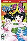 Oh!透明人間(5) (月刊少年マガジンコミックス)