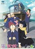 宙のまにまに Vol.5(初回限定版)[DVD]