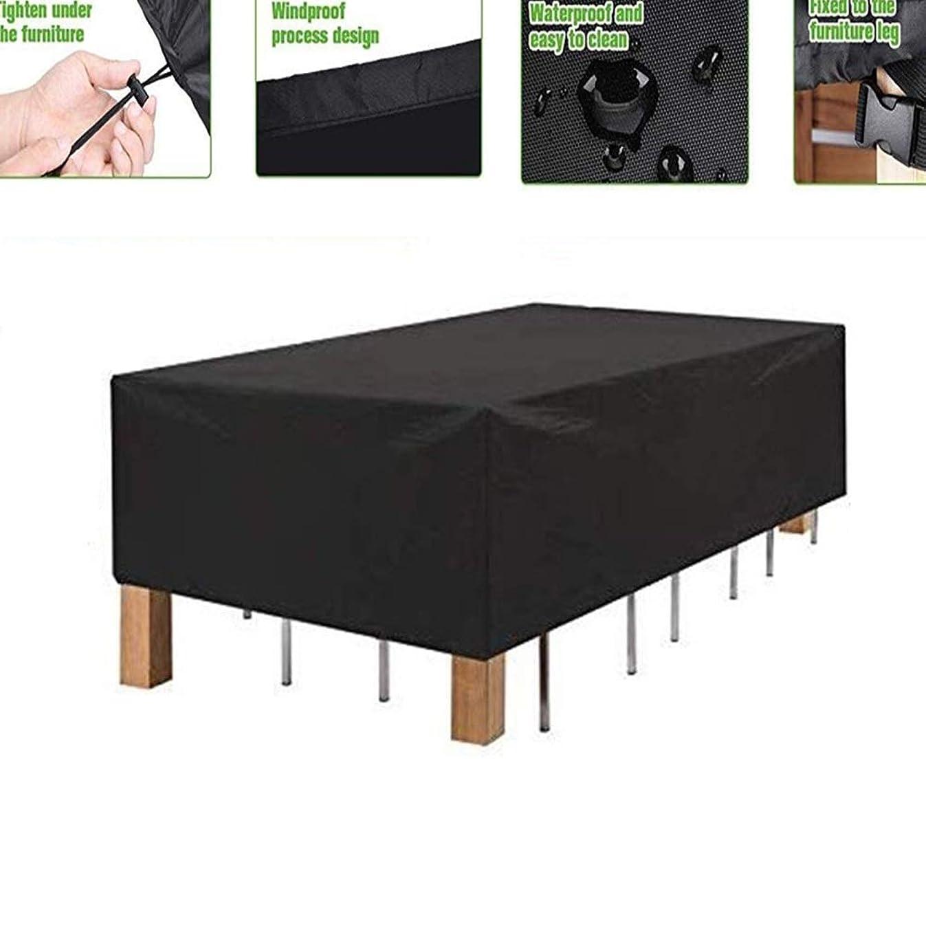 生じる直立アピールGGYMEI ガーデン屋外カバーテーブルガーデンパティオ家具ダストカバーオックスフォード布素材防風UV保護、25サイズ (Color : Black, Size : 200x200x100cm)