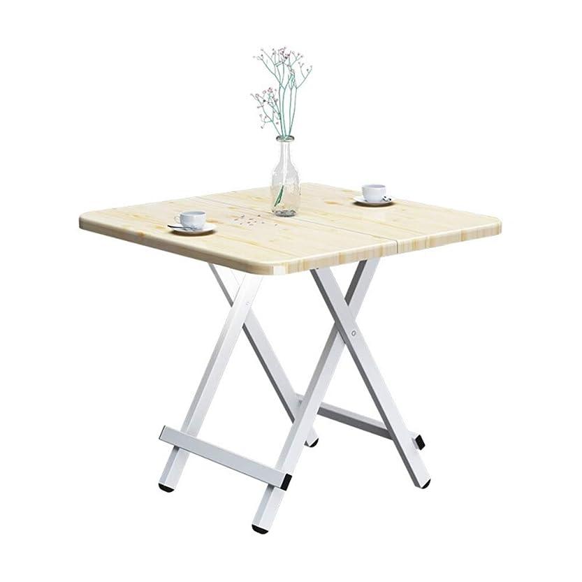 引っ張る連鎖登録するポータブルパティオサイドテーブルスチールコーヒーテーブル、折りたたみデザイン、スモールエンドスナックテーブル、食事や学習に使用、作業、屋外屋内使用