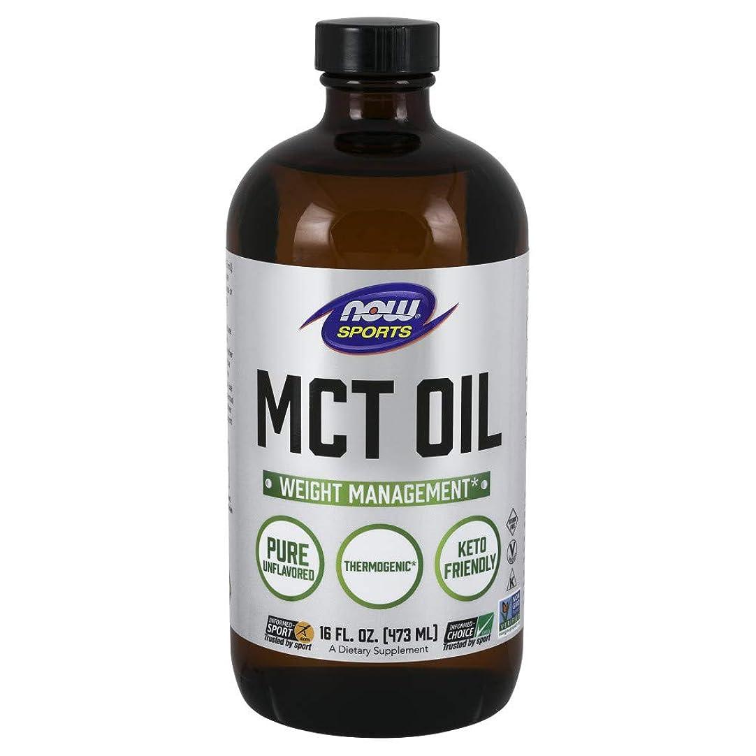 わずらわしいストリームコカインNow MCTオイル ショートボトル 473ml