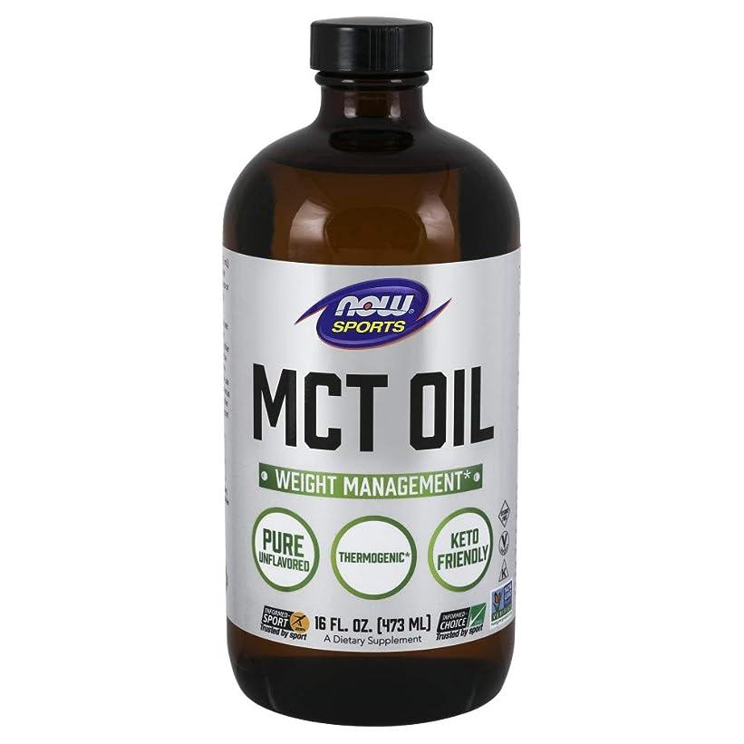 ペダルペダルガレージNow MCTオイル ショートボトル 473ml