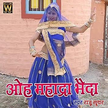 Oh Mhadra Bhaida (Rajasthani)