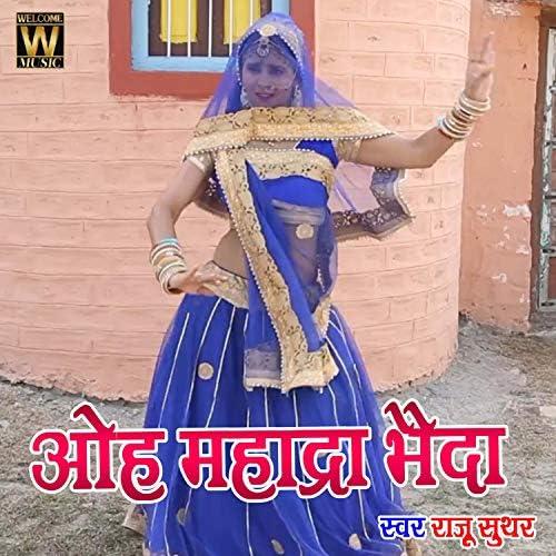 Raju Suthar