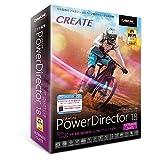 【最新版】PowerDirector 18 Ultimate Suite 通常版