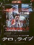 テロ,ライブ[レンタル落ち][DVD] image