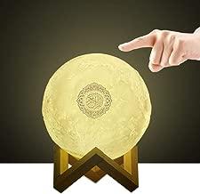 3D Quran Moon Speaker Light Portable Quran Remote Control Small Moon Light Night Light with Bluetooth Remote Light