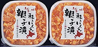 鮭といくらの親子漬 (200g)×2個 ((約4人前) 北海道知床産 【出荷元:北海道四季工房】