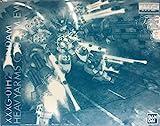 Bandai MG 1/100 Gundam Heavyarms Kai EW (Japan Import)