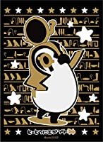 ブロッコリーモノクロームスリーブプレミアム とーとつにエジプト神「ラー」