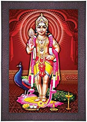 SAF UV Textured 'Lord Murugan ji' Digital Reprint Painting (9.5 inches X 13.5 inches) SANFR627