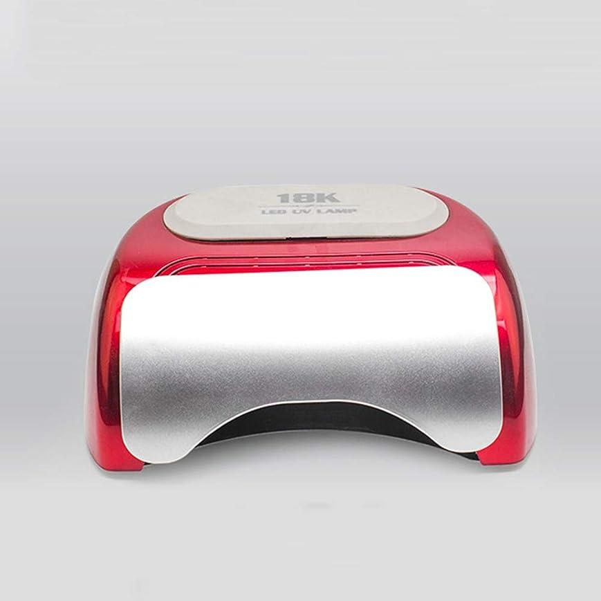 ジェルネイルポリッシュ、ミニネイルライト48W LEDの放射のためのドライヤーのスマートなセンサー爪&足指の爪のための大きいスペースネイルアート
