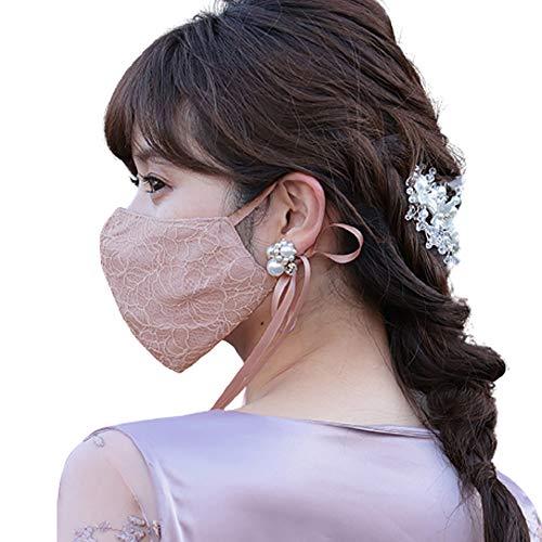 [ナイトワン] リボンレースマスク 布マスク 立体マスク おしゃれ レディース 女性用 フォーマル (ピンク)