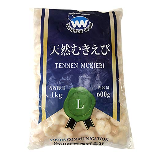 【冷凍】TW 天然むきえび Lサイズ 600g 業務用 冷凍