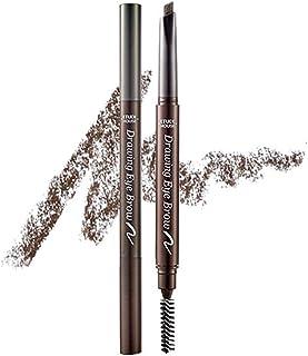 مداد چشم و ابرو ETUDE HOUSE با حجم 0-25 گرم به رنگ قهوهای خاکستری