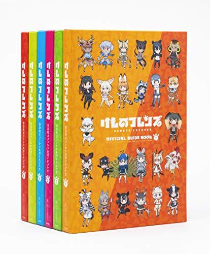 『けものフレンズBD付オフィシャルガイドブック 1-6巻セット』のトップ画像