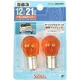 STANLEY [ スタンレー電気 ] BP4957 ブリスター電球 12V21W アンバー NO583