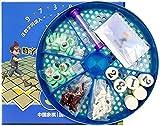 Juego de juegos de mesa de entretenimiento Juegos de ajedrez Juego de ajedrez magnético con 3-en-1, juego de placa de carpeta de hierro, juego de combo con ajedrez, ajedrez chino, contando ajedrez y m