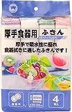 ボンスター 厚手食器用ふきん 1袋(4枚) ボンスター販売