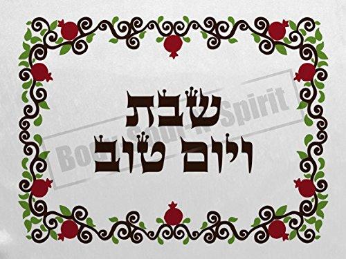 Israël Joodse Yom tov Hallah Shabbos Challah Cover geschenk SHABBAT Shalom heilige wijn