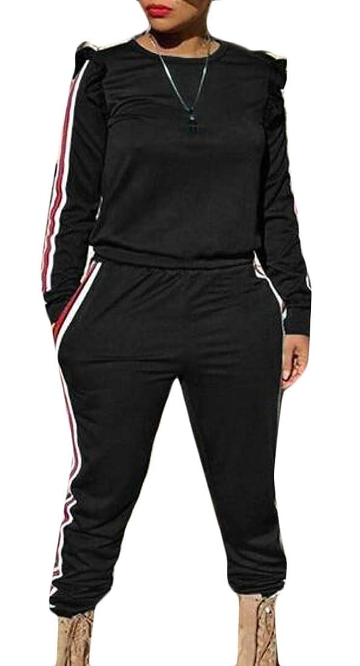 機会素子グローバルWomen's 2 Piece Outfits Ruffle Sleeve Sweatshirt and Pants Tracksuits