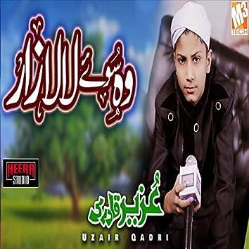 Wo Soye Lalazar - Single