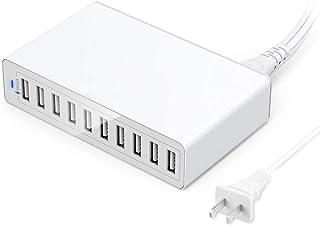 USBタップ USBコンセント 電源タップ USB急速充電器 AmcSquare 智能入力 10ポート USB コンセント 10A 5V 全機種対応 iPhone スマホ タブレット 急速充電 海外対応 1.6m ホワイト