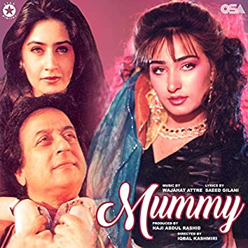 Mummy (Original Motion Picture Soundtrack)
