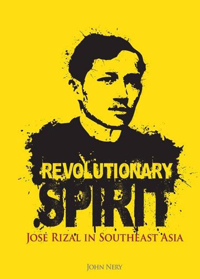 銀河カウントペストRevolutionary Spirit: Jose Rizal in Southeast Asia (English Edition)