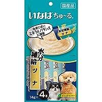 ちゅ~る犬用 水分補給 ツナ[ちゅーる] 14g×4本