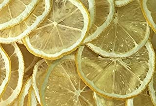 輪切り乾燥レモン 無添加 広島県産 ドライフルーツ