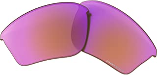 Oakley Half Jacket 2.0 XL Prizm Replacement Lens