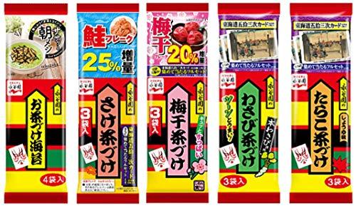 永谷園 お茶づけ アソートセット 5種各1個計5個(海苔×1・さけ×1・梅干×1・わさび×1・たらこ×1)