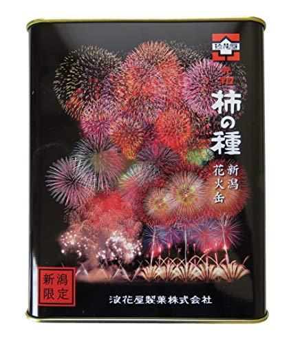 浪花屋 元祖 柿の種 新潟 花火缶 190g ピーナツ入り柿の種の小袋付