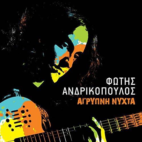 Fotis Andrikopoulos & Antonis Valsamis
