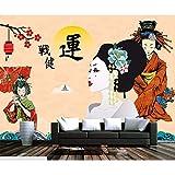pmhhc murales personnalisées, Beau papel pintado Kimono japonés de belleza, restaurante salón TV sofá pared papel pintado para Les Murs 3D