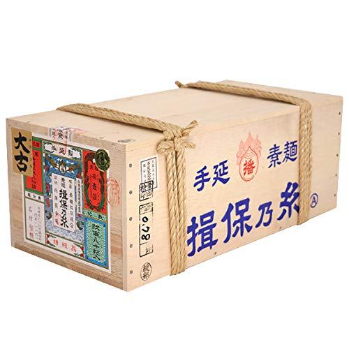 【貴重な熟成三年物】揖保乃糸 手延素麺 特級品 黒帯 大古 おおひね 9kg 半箱:50g×180束