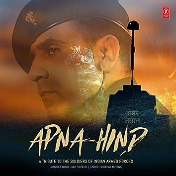 Apna Hind