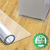 冷蔵庫 マット キズ防止 凹み防止 床保護シートつや消し滑り止め Mサイズ 70×75cm 〜500Lクラス 厚さ2mm 無色 透明 冷蔵庫 耐震マット 国内正規一年保証 (中国製品)