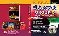 KPSC GROUP C Tantriketara